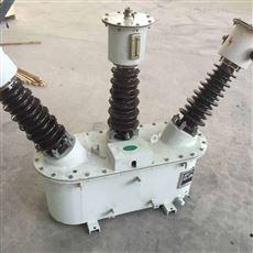 35KV三相三线油浸式高压计量箱
