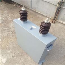 西安BFM6.3-150-1W高压电容器