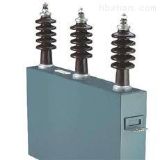 BFM6.3-18-1W高压电容器