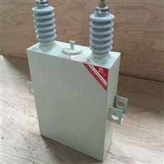 BFM6.3-12-1W西安高压电容器