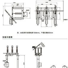 FZW32-40.535KV隔离高压负荷开关FZW32
