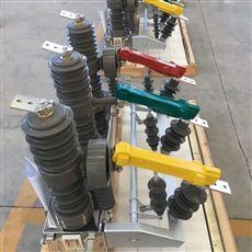 西安10KV柱上高压真空断路器ZW32-12