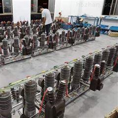 10KV高压户外智能真空断路器