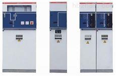 西安XGN2-12箱型固定式金属高压开关柜