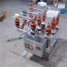 成都高压真空断路器ZW8-12