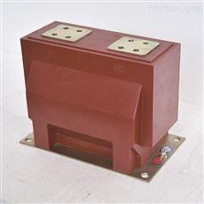 LSZV-10三相四线户外干式互感器