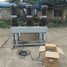 陕西省西安生产ZW7-40.5户外高压真空断路器
