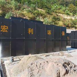 wsz屠宰场屠宰猪污水处理设备回收利用达标排放