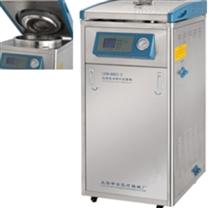 标准配置立式压力蒸汽灭菌器