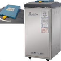 干燥型立式压力蒸汽灭菌器