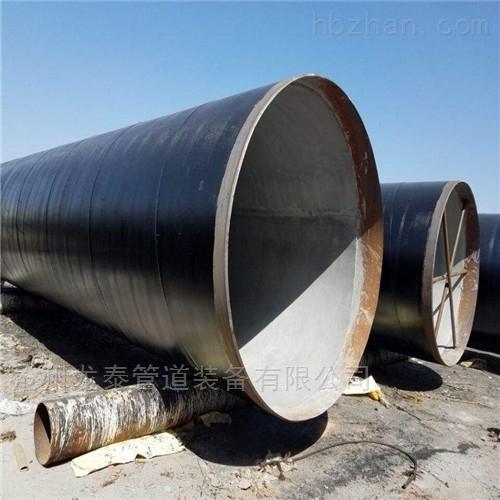 水泥砂浆衬里防腐钢管价格