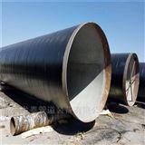 水泥砂漿襯裏防腐鋼管價格