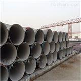 水泥砂漿防腐鋼管生產廠家