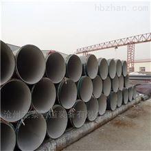 DN1000水泥砂浆防腐钢管生产厂家