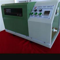 石墨烯、纳米新材料反应器