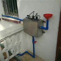 自来水厂水质多参数检测仪