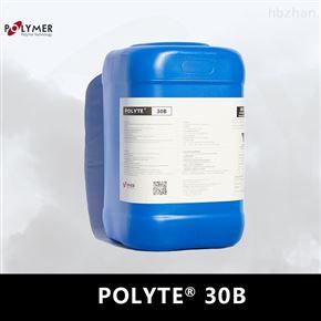 POLYMER 30除焦剂厂家