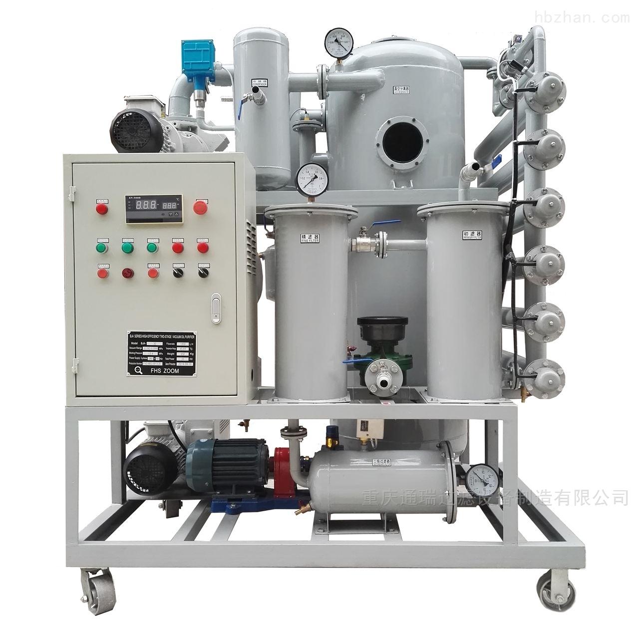 变压器油高效真空滤油机价格工作原理图