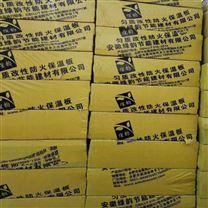 丽江匀质板包装膜-pvc热收缩膜直销