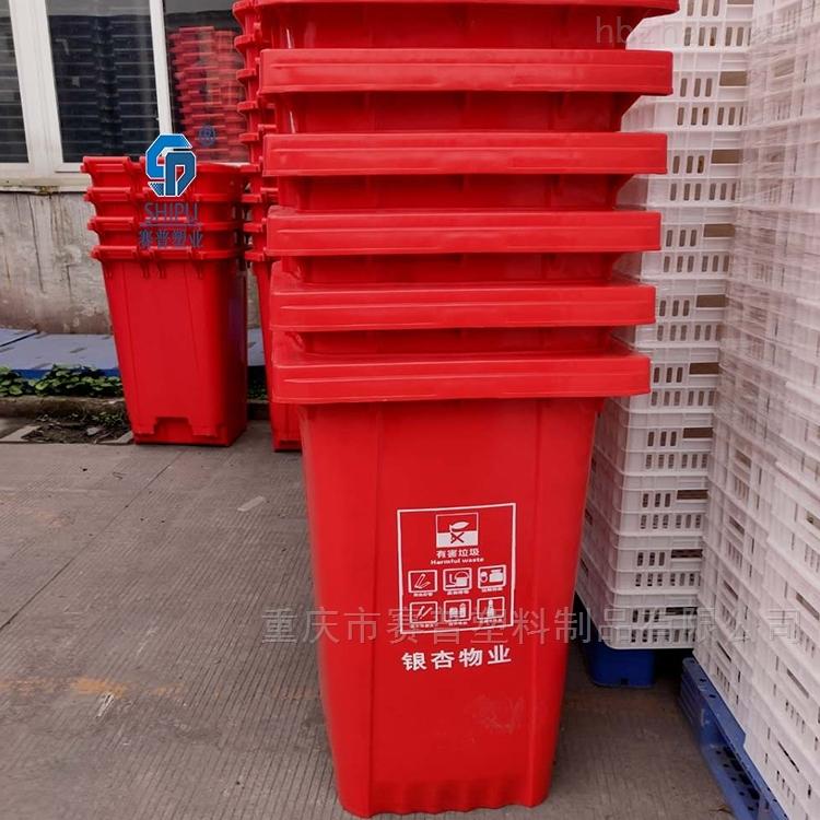 环卫垃圾桶一般多少升