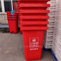 塑料环卫垃圾桶怎么安放