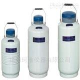 YDS-10-A YDS-13 YDS-15金鳳液氮儲存罐10升~30升