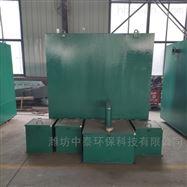 ZTYT-30石家庄生活污水处理一体化设备