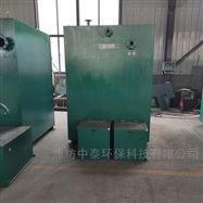 ZTYT-101永州洗涤污水处理地埋设备效果