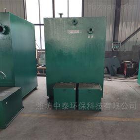 ZT-20潍坊中泰环保污水高效处理设备