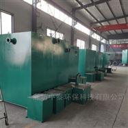 江西省福州市清洗污水处理设备