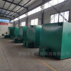 潍坊中泰WFZT-1污水处理设备