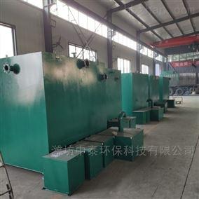 ZT-30潍坊中泰高效污水处理设备