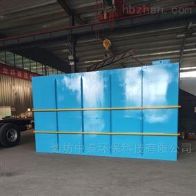 ZT-40潍坊中泰环保高效沉淀污水处理设备