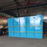 污水处理设备ZT-40高效混凝沉淀池