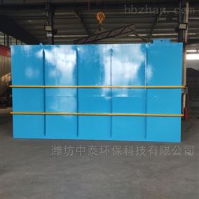 潍坊中泰WFZT-50污水一体化设备