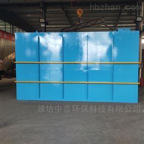 潍坊中泰ZT-25 污水处理一体化设备