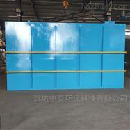 ZTYT-301抚州市洗涤洗衣污水处理设备厂家直销