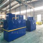 小型豆制品厂废水处理设备