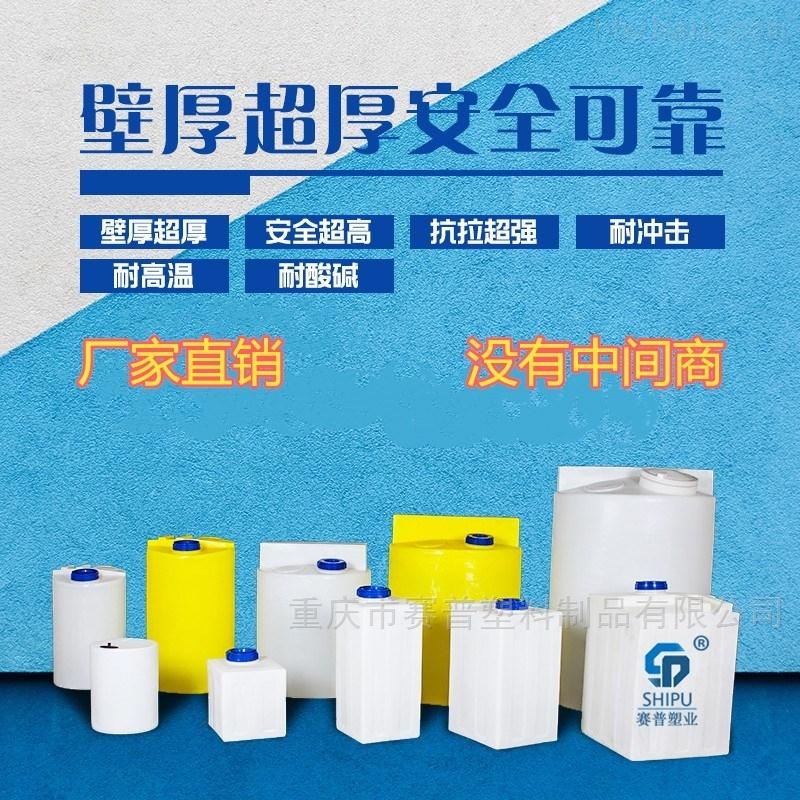 水处理加药箱 PE加药桶 絮凝剂加药储罐