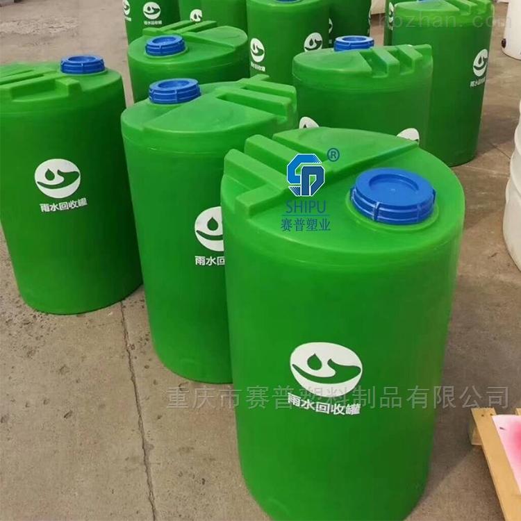 水处理300升加药桶搅拌罐 絮凝剂计量箱