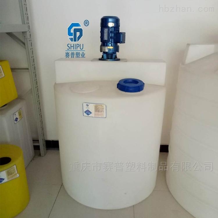 2吨搅拌桶 塑料加药箱 可配搅拌机
