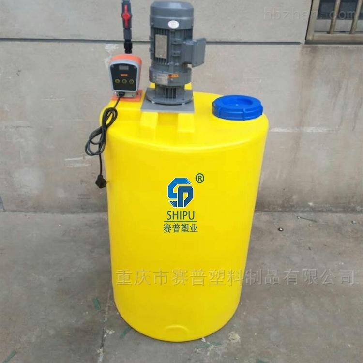 供应一体化加药箱设备 MC-200L加药桶
