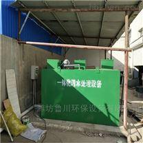 小型医疗污水处理站