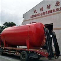 浓硫酸卧式储罐 防腐碳钢储罐订制 久佳