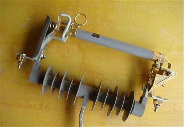 硅橡胶型跌落式熔断器HRW3