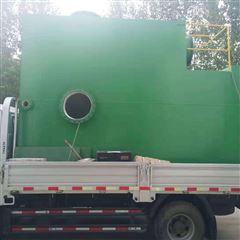 ZMJ-10贵州饮用水改造项目一体化净水器