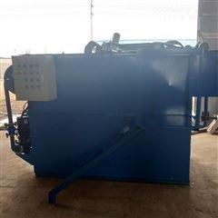 ZM-3河北唐山屠宰废水气浮机生产厂家