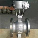 PQ340W不锈钢偏心半球阀