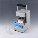 MSP200手動微孔板熱封儀