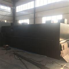 ZM-100医疗废水100吨每天污水处理设备